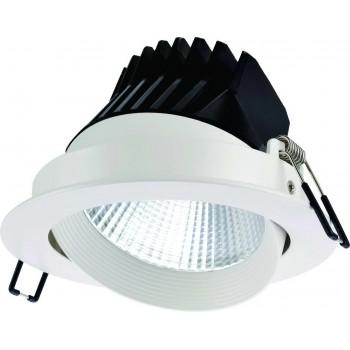 Светодиодный потолочный поворотный cветильник NVC NLED1102D 9W 3000K белый