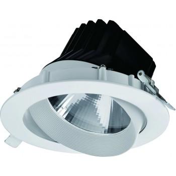 Светодиодный потолочный поворотный cветильник NVC NLED1104D 35W 4000K белый (66) 2500Лм угол 24°