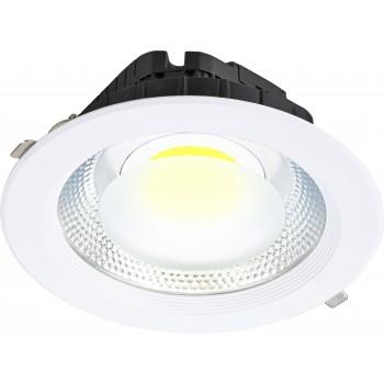 Світлодіодний врізний стельовий світильник NVC NLED9008 25W 4000K Колір білий