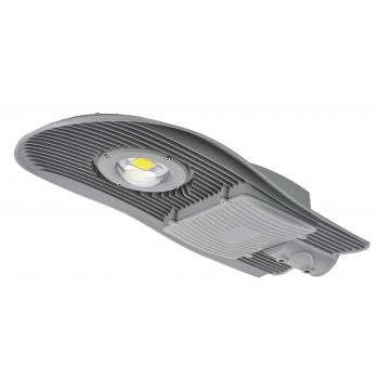 Світлодіодний світильник для вуличного освітлення NRLED710 40W 4500K