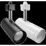 Трековые светодиодные светильники серии TLED320