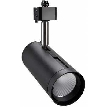 Трековые светильники TLED320A 12W 4000K 24° черный