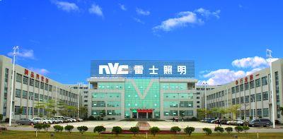 NVC Huizhou