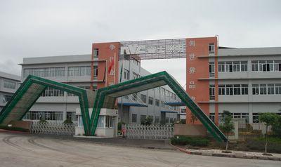NVC Wanzhou