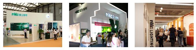 NVC Development
