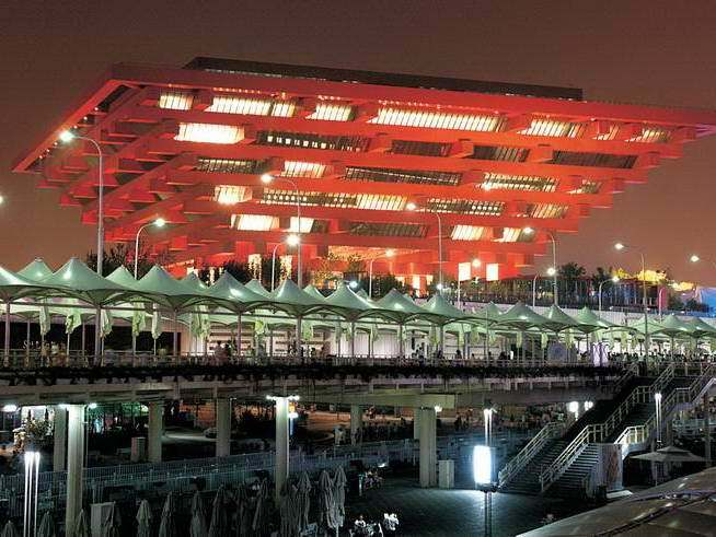 Shanghai World Expo 2010.
